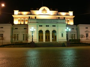 Parlament in Sofia, Bulgarien